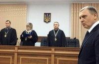 """""""Липова"""" справа? Чому суд виправдав Гречківського"""