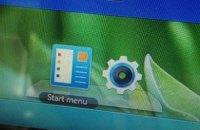 """Samsung вернет меню """"Пуск"""" в Windows 8"""