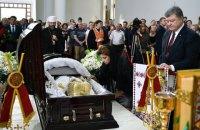 Порошенко попрощався з Любомиром Гузаром в Патріаршому соборі