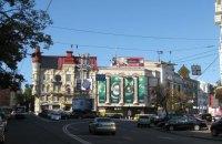 Киевляне не захотели переименовывать площадь Льва Толстого в Чикаленко