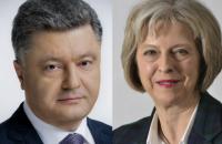 Порошенко обсудил с премьером Великобритании усиление санкций против России