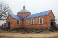 Перша парафія УПЦ МП у Сумській області перейшла в ПЦУ