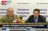"""СБУ розгромила українське продовження російського наркосиндикату """"Хімпром"""""""