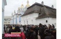 Милиция пытается попасть на территорию Михайловского собора