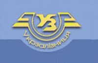 Бойовики в Луганську перешкодили залізничникам вивезти понад 500 дітей-сиріт