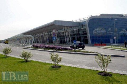 """Львівський аеропорт спіймали на закупівлі палива """"ОККО"""" за завищеною ціною"""