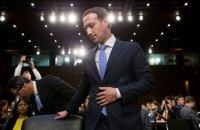 Цукерберг погодився на пряму трансляцію зустрічі з Європарламентом
