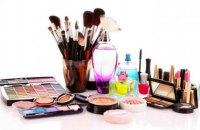 Интернет-магазин косметики и парфюмерии Makeup 23.11.18 примет участие в ежегодной распродаже Черная пятница
