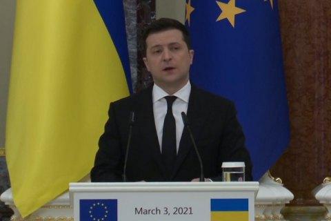 Зеленский убежден, что Украина войдет в состав Европейского союза (обновлено)