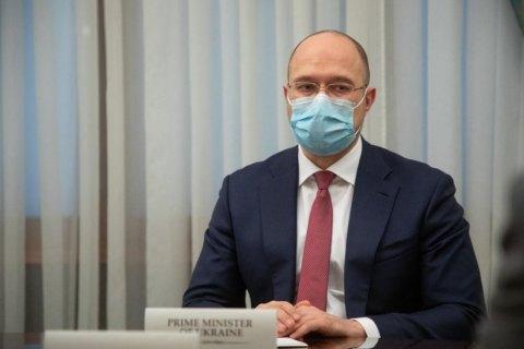 Шмигаль обговорив закупівлю вакцини проти коронавірусу з послами країн G7 та ЄС