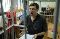 Начался допрос Луценко