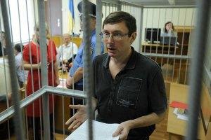 Луценко выступает в суде с заключительным словом