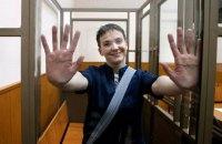 Онлайн-трансляція оголошення вироку Савченко