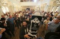 НАБУ з'ясувало, хто встановив прослуховувальну апаратуру у синагозі