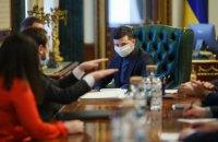 Зеленський: шашлик під час пандемії може коштувати комусь життя
