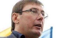 Луценко: в деле об отравлении Ющенко появился задержанный