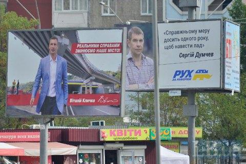 В Киеве двое пьяных мужчин повредили предвыборную палатку и избили агитаторов