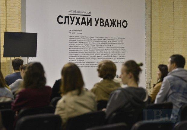 УКиєві відкрився фестиваль «Книжковий Арсенал»