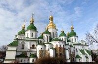 На время проведения Объединительного собора центр Киева возьмут под усиленную охрану