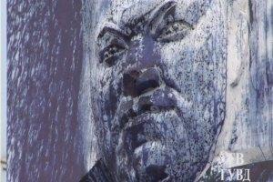 У Єкатеринбурзі осквернили пам'ятник Єльцину