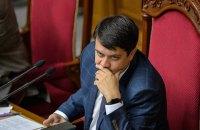Рада має намір прийняти держбюджет-2020 14 листопада, - Разумков