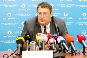 Геращенко озвучив втрати під Іловайськом