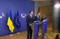 Евросоюз готов выделить Украине €500 млн