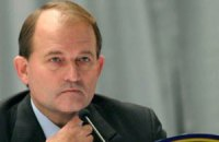 Медведчук: немає з чим вітати виборців