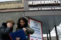 Рада відмовилася відкрити реєстр нерухомості