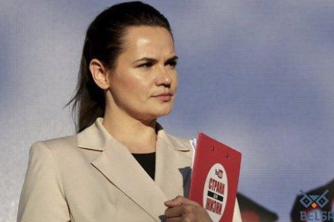 Тихановська закликала усіх білоруських робітників до безстрокового страйку