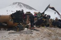 В Турции разбился военный вертолет, 11 погибших