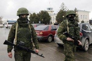 Российские солдаты захватывают командный пункт аэродрома в Новофедоровке