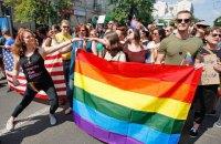 """25 депутатов Европарламента призвали украинскую власть принять участие в """"Марше равенства"""""""