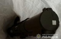 У жительницы Луганской области изъяли гранатомет