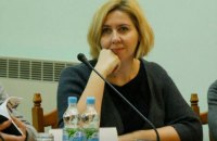 З початку року в Україні постраждали 208 журналістів, - Інститут масової інформації