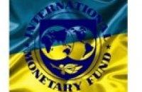 Минфин Украины прогнозирует сложные переговоры с МВФ по выделению 4-го транша