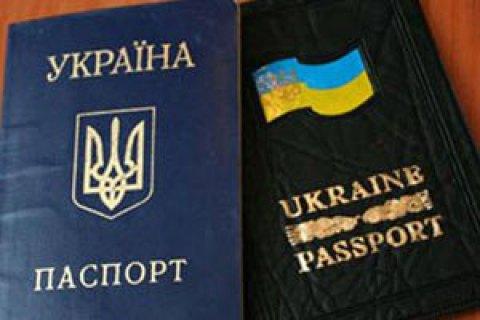 Военная прокуратура передала в суд дело о попытке незаконной выдачи украинского паспорта гражданину РФ