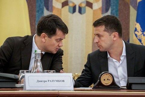 """Рада ухвалила закон про конкурси на держслужбу з правками Зеленського """"під Вітренка"""""""