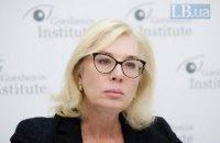 Зеленський повезе до Байдена список українських полонених, - Денісова