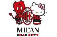 """""""Hello, Kitty"""", - """"Мілан"""" знайшов нового спонсора"""