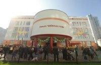 """Закрытая из-за вредных испарений """"гимназия Януковича"""" возобновляет работу"""