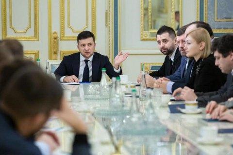 У Зеленского рассчитывают успешно завершить децентрализацию до конца года