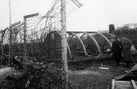 Германия заплатит советским евреям, пережившим войну