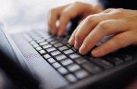 Кабмин попросил Раду разрешить блокирование сайтов без суда