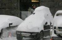 Гідрометцентр попередив про погіршення погоди 25 грудня