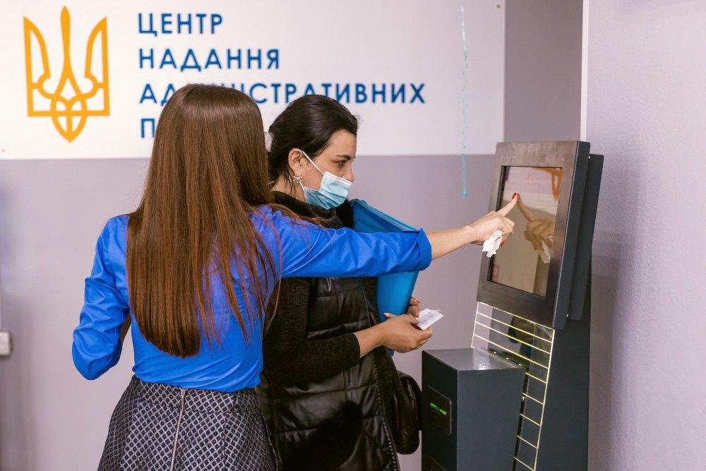 Робота ЦНАП Гребінківської громади на Київщині