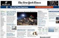 Посещаемость сайтов американских газет выросла на 20 процентов