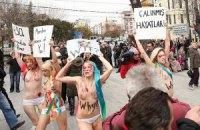 Журналісти з'ясували, за скільки можна купити акцію Femen