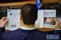 Кабмін затвердив порядок атестації з української мови для держслужбовців