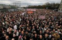В России оппозиция готовит акции протеста в 80 городах